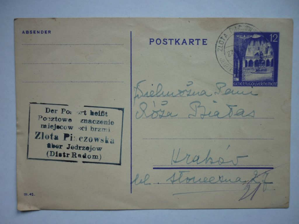 kartka pocztowa
